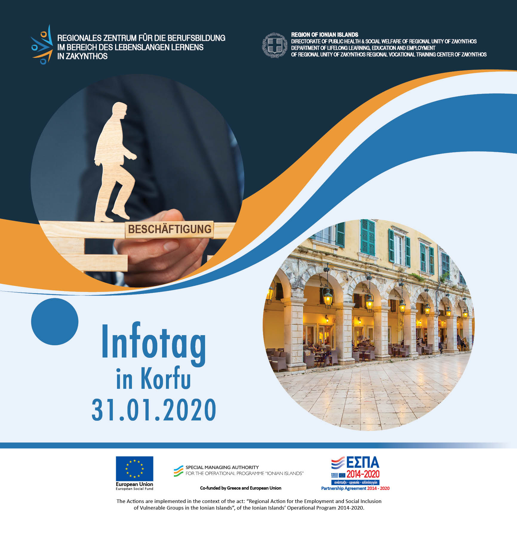 Image of infotag in Corfu